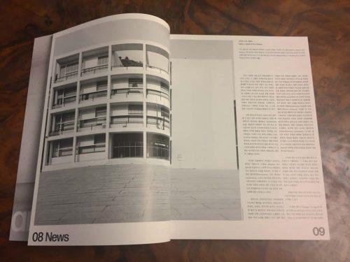 Domus Korea n^ 2, article by Lorenzo Degli Esposti